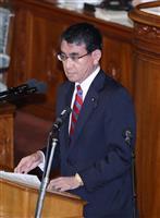 慰安婦財団「21日に解散発表」 韓国が日本に伝達
