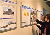8県18市町の津波対策紹介 神戸、人と防災未来センター