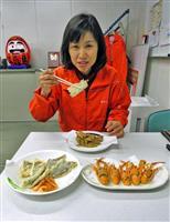 愛知・蒲郡が深海魚アピール 「天ぷら5種」魚まつりで販売 東京