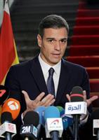 30年サッカーW杯、3カ国共催提案 スペイン首相