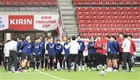 アジア杯に弾みつく勝利なるか サッカー日本-キルギス、速報します