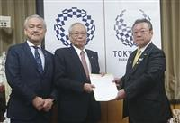 日本医師会など、マラソンの午前5時半スタートを要望 東京五輪