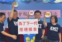 【国際情勢分析】台湾、異例の「住民投票」乱立 各党の皮算用は…