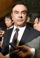 「日本で落ちた将軍」海外でもゴーン容疑者逮捕を速報