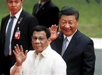 中国、南シナ海で米排除目論む フィリピンと蜜月演出