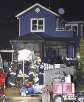 兵庫の児童2人死亡火災、倉庫が火元か