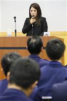 京都・亀岡暴走事故遺族、警察官に向け講演