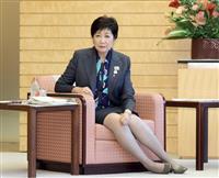 「希望の塾」運営で1億円余り支出 昨年、都民ファーストの会