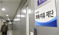 菅官房長官「日韓合意の着実な実施が重要」と強調 慰安婦財団の解散方針で