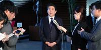 安倍首相「韓国は責任ある対応を」、慰安婦財団「解散」発表に