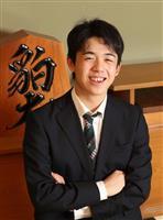 好調なのに藤井聡太七段、対局数激減のナゾ