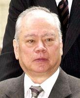 中尾栄一氏死去 山梨県政界に惜しむ声 「一時代築いた」