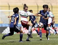 日本、余裕漂う8強決定 U-17女子サッカーW杯