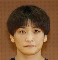 伊調馨、川井梨紗子が57キロ級出場 レスリング全日本