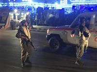 アフガンで爆発、50人死亡 ムハンマドの誕生日祝う集会標的