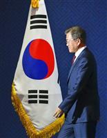 【ソウルからヨボセヨ】韓国人女子大生「産経新聞で働きたい」 そのワケは