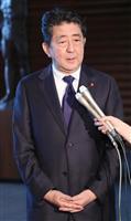 安倍首相「約束守られないと国と国との関係が成り立たない」 慰安婦財団「解散」発表で発言…