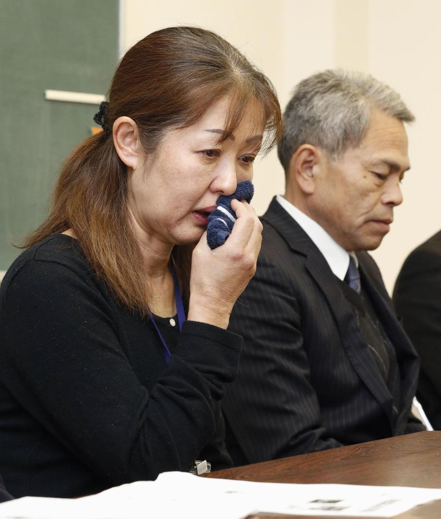 「信じたくない」 子供4人の安否不明に悲痛の声 福島7人死亡 ...