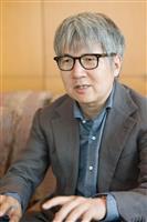 スポーツ紙を舞台に2世代小説 本城雅人さん新作「時代」
