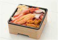 魚まつり・メニュー紹介(4)「みなほっの杜」の「豪華!北海8種盛り海鮮丼」