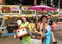魚まつり・メニュー紹介(5)「日本アヒージョ協会」の「アヒージョ和え麺」