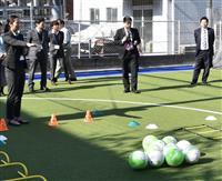 発達障害児に運動の機会を 伊丹にスポーツ療育センター新設