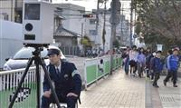生活道路にもオービス 兵庫県警、可搬式の運用開始