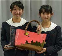 ジャパンレザーアワードで姫路工高生が最優秀 バッグ、菓子の家モチーフに