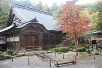 大安禅寺、保存修理へ 本堂や庫裏など8棟 来春から2029年まで 福井