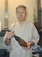 生誕300年の高僧・慈雲の特太筆修復 桜井の筆職人・萬谷さん