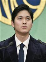【大谷翔平速報(1)】帰国会見 「充実したシーズンだった」