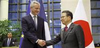 日仏閣僚会談 日産ルノー連合の継続支持で「沈静化」図る