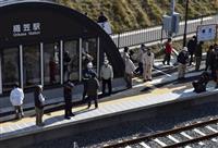 来年再開へJR山田線の復旧状況公開