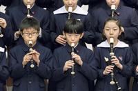 悠仁さま、小学校最後の音楽会楽しまれ