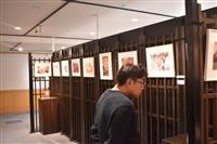 「美しい日本を撮ろう」写真展、宇都宮で開幕 「情緒ある作品揃う」