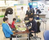Suicaペンギンも応援 JR市ケ谷駅構内で囲碁