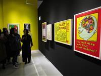 ソウルでキース・ヘリング展 日本の美術館所蔵の175作品を展示