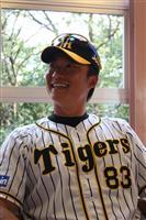 「兄はすごかった」阪神・新井良太2軍コーチに聞く
