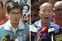 台湾統一選、24日に投開票 与党劣勢、大敗なら蔡総統再選に異論も