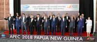 「保護主義と闘う」入らず APEC首脳で議長声明