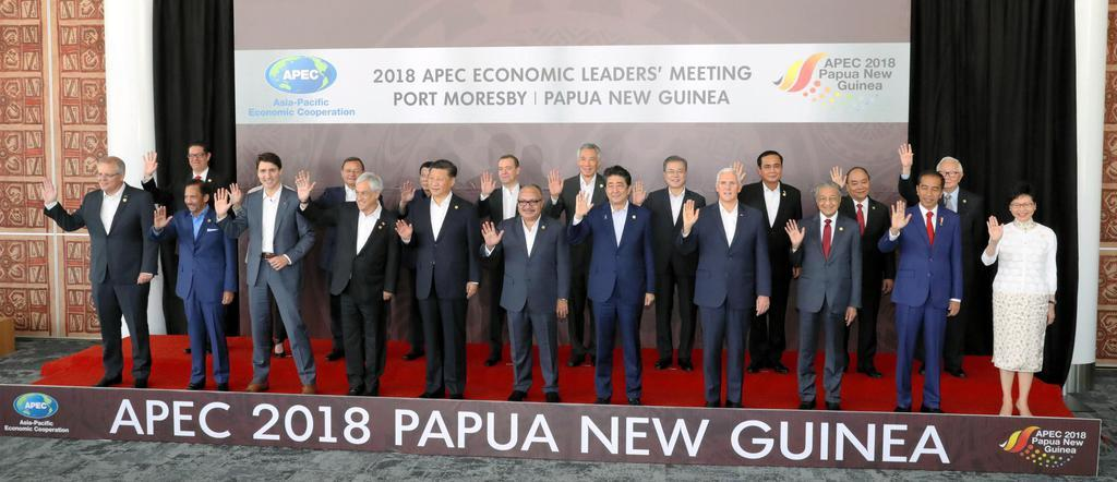 「保護主義と闘う」入らず APEC首脳で議長声明 - 産経ニュース
