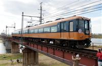 近鉄道明寺線に特急型車両 通常は運行されず、ファン喜ぶ