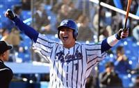【プロ野球通信】DeNA期待の2位指名内野手 イケメン・伊藤裕、悩みはぽっちゃり体形