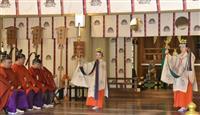 農作物の実りに感謝 湊川神社で新嘗祭、巫女が神楽「浦安舞」奉納