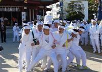 「チョーサジャ!」沿道に福 洲本の弁天さんで奇祭「御神幸」