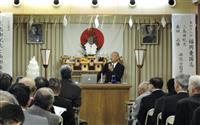 三島由紀夫ら追悼 福岡で「憂国忌」