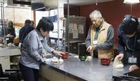 独自通貨でリハビリ 山口市の通所介護施設が導入、金銭感覚保ち生活力維持