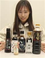 「速醸魚醤」の普及拡大探る 北陸地方の事業者らが坂井で研究会