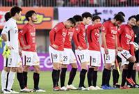 浦和、2季連続でACL出場圏内の3位以上逃す
