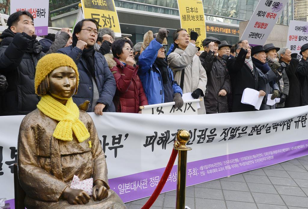 米政府、慰安婦財団解散で日韓の...